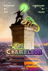 The Chameleon, English poster