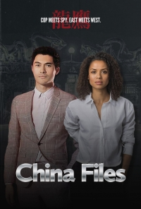 China Files